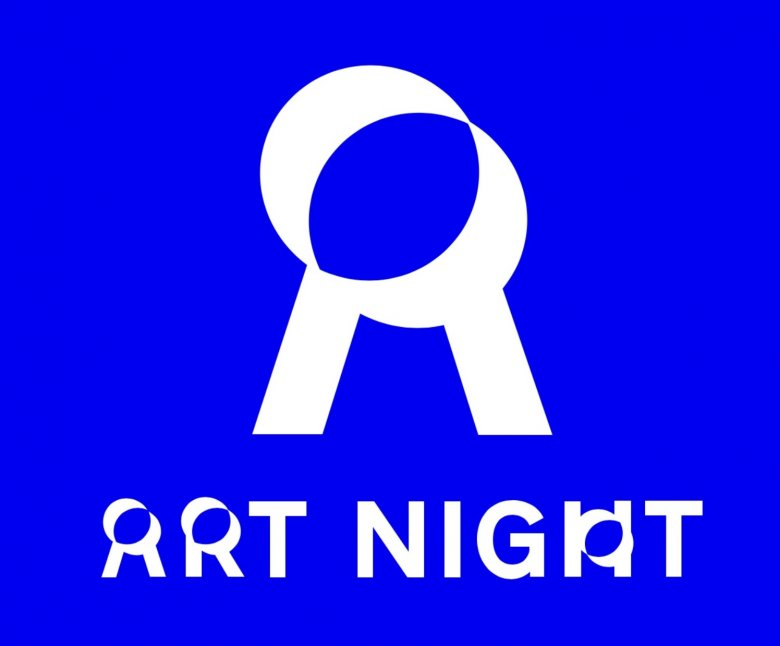 ArtNight at The White Chapel Building